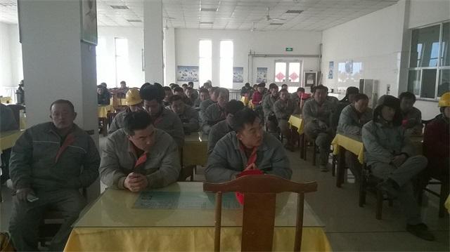 山东莒州水泥有限公司组织《安全生产法》培训学习