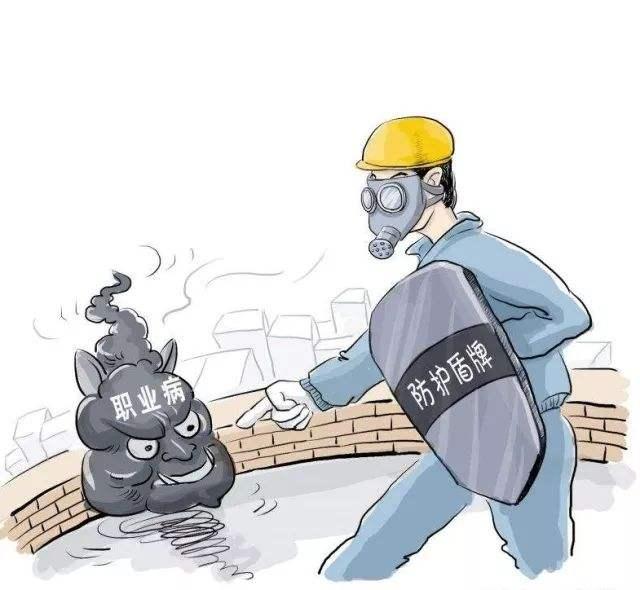 《冬季安全生产与职业病防护知识》培训为切实提高员工冬季安全生产